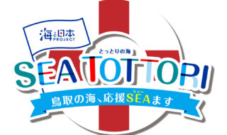 SEA TOTTORIロゴ