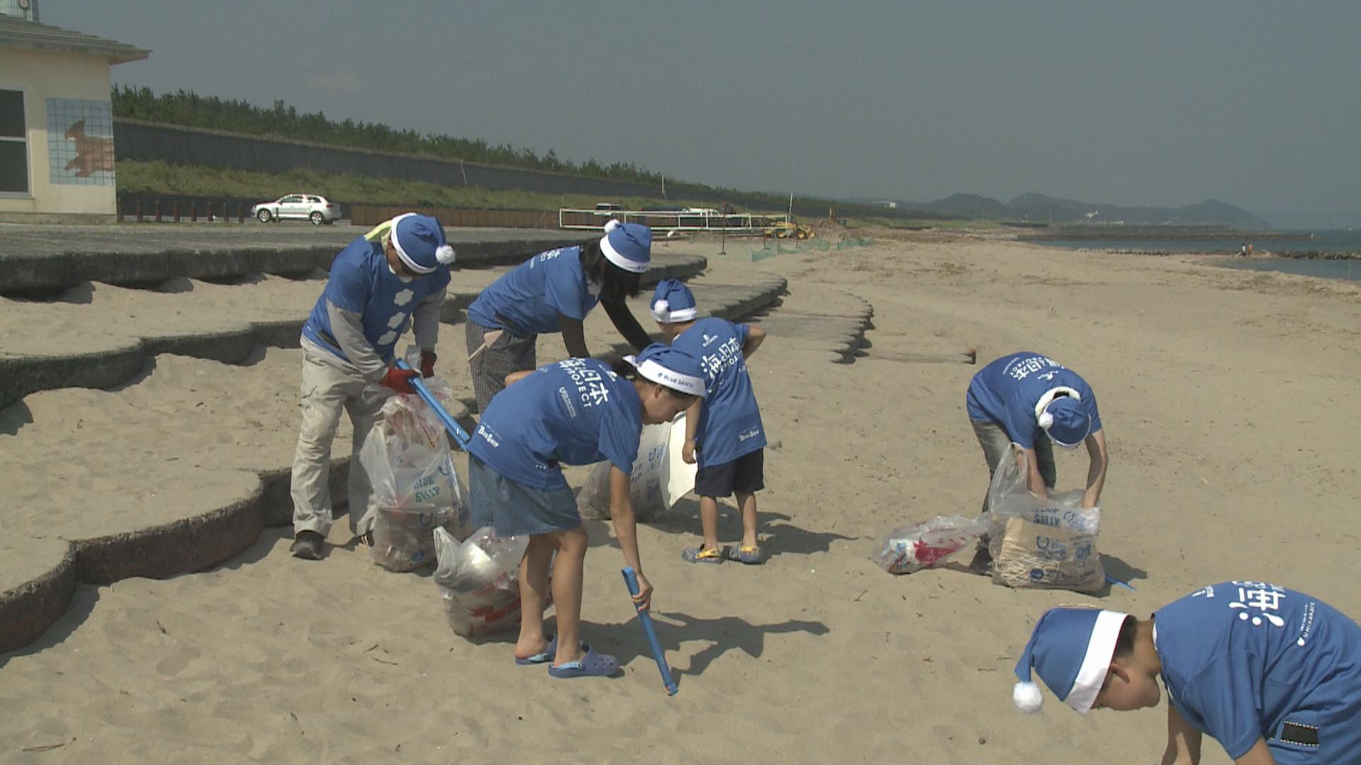 【海ごみゼロウィーク】とっとり海ごみ清掃ウォークラリー 参加者大募集! | 海と日本PROJECT in とっとり